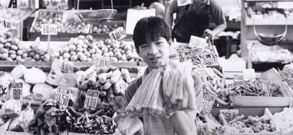 Oldest Market 1980s