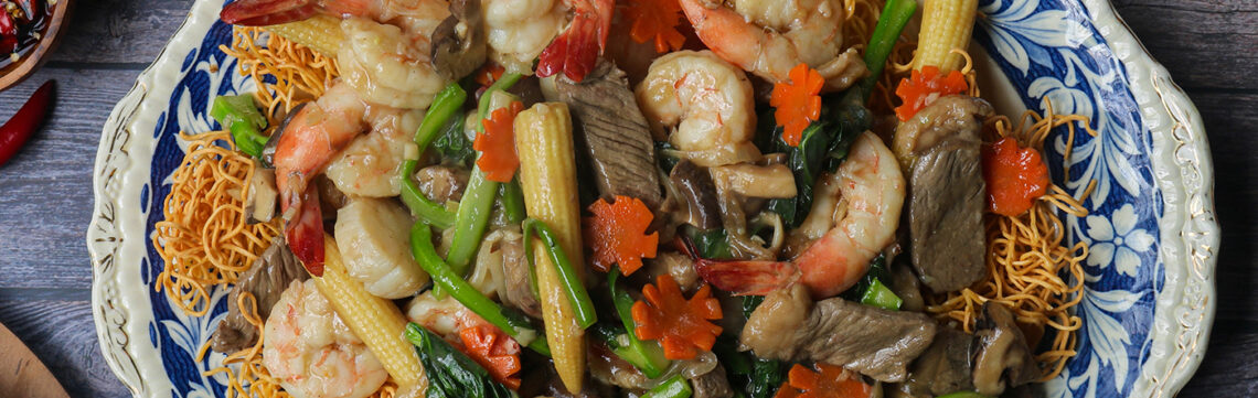Chinese surf and turf
